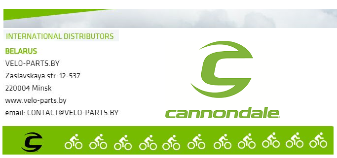 О марке CANNONDALE-MOI SLEDY-1.png